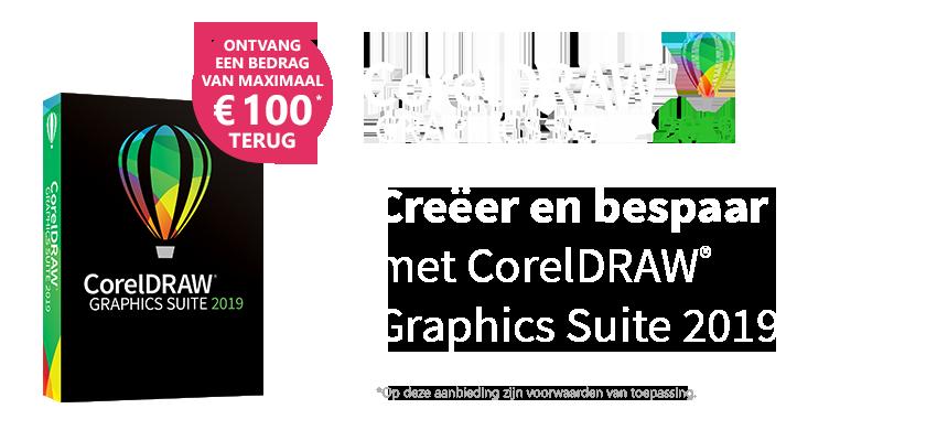 Corel DRAW Graphics Suite 2019 Cashback Campaign